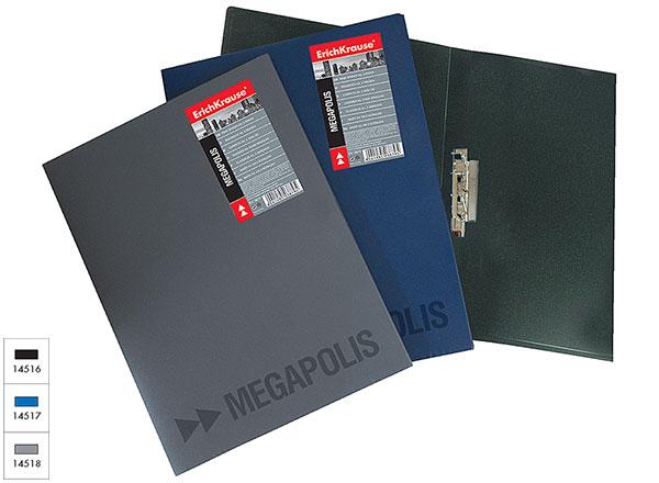 """Папка для бумаг """"MEGAPOLIS"""" (А4) с внутренним боковым зажимом и карманом, 14516"""