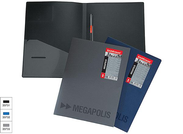 """Папка для бумаг """"MEGAPOLIS"""" (А4) со скоросшивателем и карманом, 20731"""