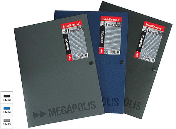 """Папка на кнопке """"MEGAPOLIS"""" (А4) с 3 клапанами, 14423"""