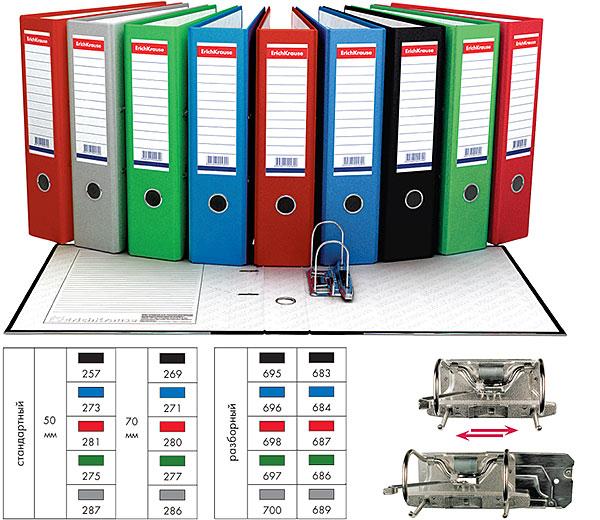 """Файл архивный """"Стандарт"""" (А4) с рычажно-прижимным механизмом, 257"""
